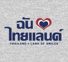 I Heart (Love) Thailand ~ Chan Rak Thailand One Piece - Long Sleeve