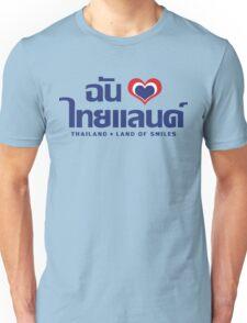 I Heart (Love) Thailand ~ Chan Rak Thailand Unisex T-Shirt