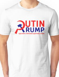 Make Tyranny Great Again (in Russian) Unisex T-Shirt