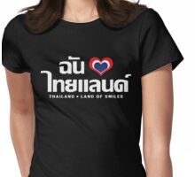 I Heart (Love) Thailand ~ Chan Rak Thailand Womens Fitted T-Shirt