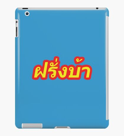 Farang Ba ~ Crazy Foreigner in Thai Language iPad Case/Skin