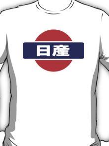 KANJI Nissan T-Shirt