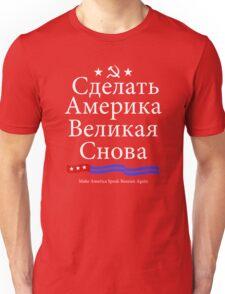Make America Speak Russian Again! Unisex T-Shirt
