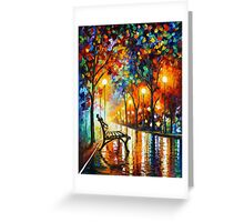 THE LONELINESS OF AUTUMN - Leonid Afremov Greeting Card