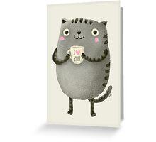 I♥you Greeting Card