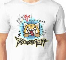 aggressive retsuko Unisex T-Shirt