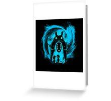 Dark Friend - Ghibli Totoro by Mien Wayne Greeting Card