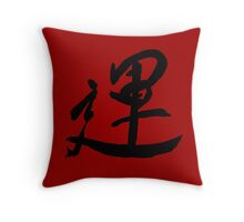 Lucky of chinese calligraphy  Throw Pillow