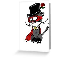 Chatpardeur Greeting Card