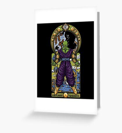 Namekain Warrior Greeting Card