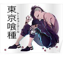Tokyo Ghoul - Uta Poster