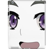 creepy kawaii iPad Case/Skin