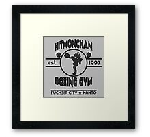 Hitmonchan Boxing Gym   Gray Framed Print