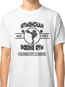 Hitmonchan Boxing Gym | Gray Classic T-Shirt