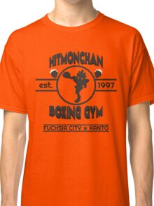 Hitmonchan Boxing Gym | Gray Classic T-Shirt