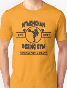 Hitmonchan Boxing Gym | Gray Unisex T-Shirt