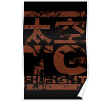 TG Freight Poster