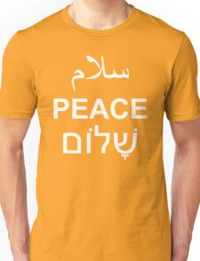 Peace Arabic Hebrew English Text Word Typography Unisex T-Shirt