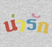 Cute / Narak in Thai Language Script One Piece - Long Sleeve
