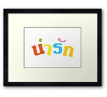 Cute / Narak in Thai Language Script Framed Print