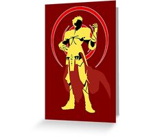 Fate Stay Night - Gilgamesh Silhouette Greeting Card
