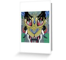 Growl Greeting Card