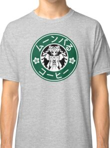 Moonbucks Coffee: Special Edition Classic T-Shirt