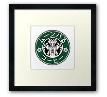 Moonbucks Coffee: Special Edition Framed Print