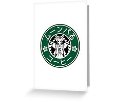 Moonbucks Coffee: Special Edition Greeting Card