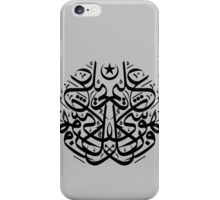 Arabic calligraphy thuluth iPhone Case/Skin