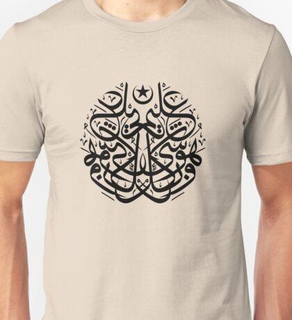 Arabic calligraphy thuluth Unisex T-Shirt