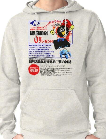 N64 (Japanese Advertisement) Pullover Hoodie