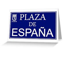 Plaza de España Greeting Card