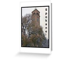 Snowy Willow Tower Greeting Card