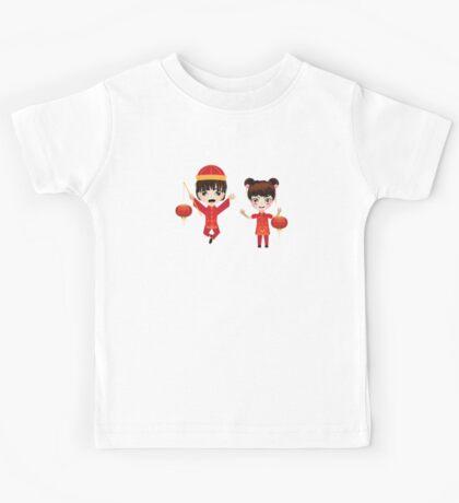 Chinese Boy and Girl Kids Tee