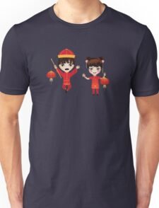 Chinese Boy and Girl Unisex T-Shirt