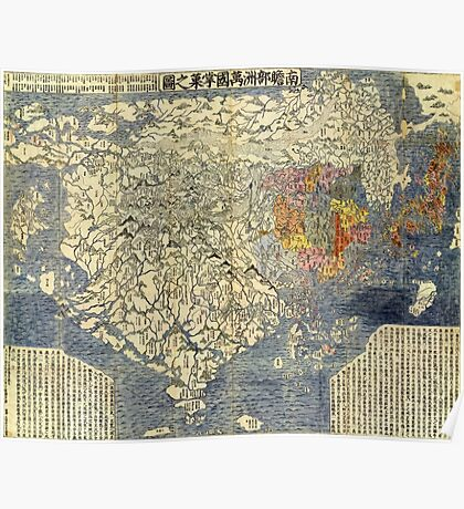 Japanese Map of Asia - 1710 Poster