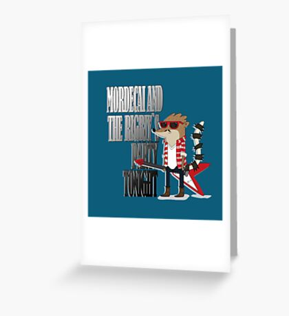 the rigbys  Greeting Card
