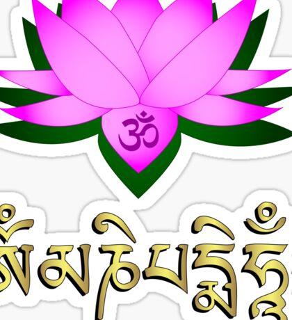 Lotus flower, om symbol and mantra 'om mani padme hum' Sticker