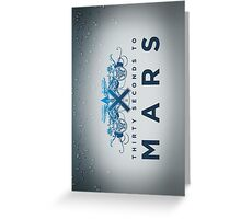 Thirty Seconds to Mars symbols Greeting Card