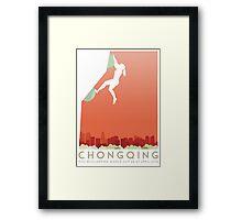 IFSC Bouldering World Cup - Chongqing Framed Print