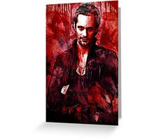 Eric Northman Greeting Card