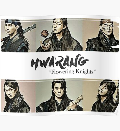 "Hwarang - ""Flowering Knights"" Design Poster"