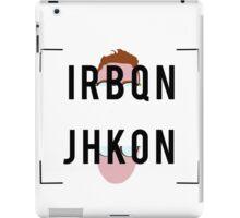 Jaron folding name tee! iPad Case/Skin
