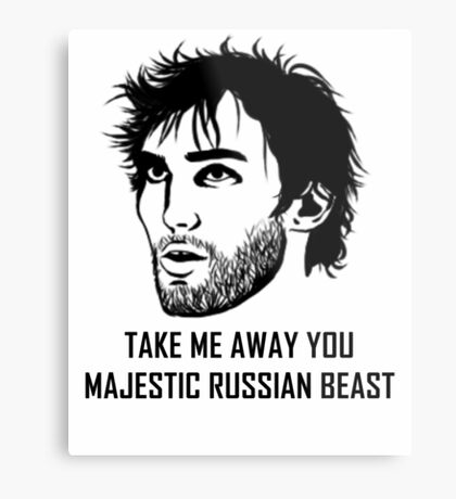 Take Me Away You Majestic Russian Beast Metal Print
