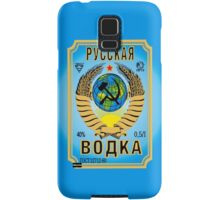 Russian Vodka  ( Pусская Bодка ) Bottle Label Funny Prints /  iPhone Case / iPad Case / T-shirt / Samsung Galaxy Cases  Samsung Galaxy Case/Skin