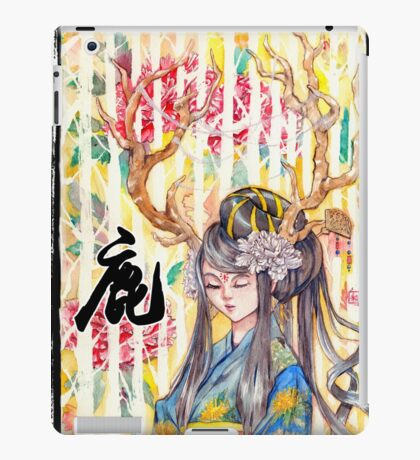guardian of the forest iPad Case/Skin