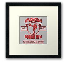 Hitmonchan Boxing Gym   Red Framed Print