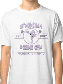 Hitmonchan Boxing Gym   Purple Classic T-Shirt