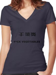 F*ck Vegetables Chinese Translation Fail Black Women's Fitted V-Neck T-Shirt